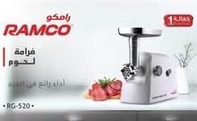 ماكينة لحمة رامكو 1300 واط