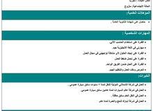سائق عام مقيم في الرياض مهنتي سائق عام رخصة قيادة عمومي نق ثقيل ابحث عن عمل