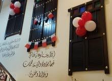 مطعم في منطقة سلماباد