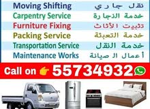 Doha movers and Packers tanisports service call