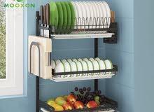 kitchen rack WhatsApp 0509213357