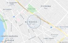 دار سكن 419 م الكراده شارع الصناعه للبيع