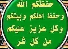 مطلوب معلم بسطه