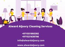 Alwardaljoory.com