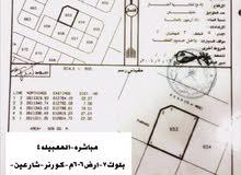 المعبيله4 بلوك7 •أرض كووورنر•فرصه لا تعوض