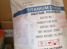 تيتانيوم ابيض