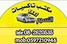 مطلوب وعاجل مكتب تاكسيات يعلن عن حاجته لمركبتين وجيب 2018 فما فوق للعمل في مؤسسه