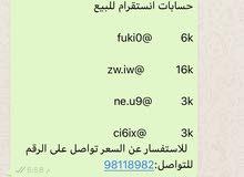 حساب انستجرام للبيع 16ك/6ك/3ك/3ك مستعجل