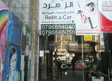 Elantra 2017 for rent in Amman