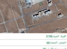 ارض صناعات مساحه 400م الجيزه حوض الحجر