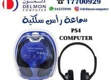 Headset for ps4