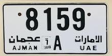 عجمان AJMAN A 8159