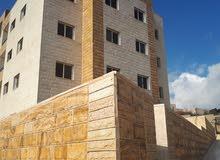 عمارة جديدة 16شقة طريق المطار غمدان