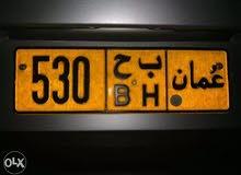 للبيع 530 bh