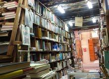 نشتري الكتب والمجلات والجرايد القديمه