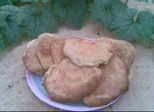 مطلوب عاملة في معمل لعمل الخبزه التنور الغازي