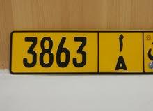 3863 A