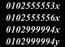 ارقام فودافون مميزة