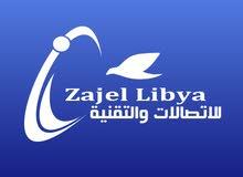 تركيب انترنت منزلي و شركات  وكيل معتمد لشبكة زاجل ليبيا للانترنت