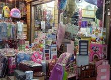 محل للبيع في بغداد الجديدة