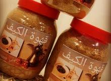 قهوة عربيه بن عربي