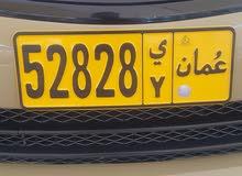 للبيع رقم مركبة مميزة 52828 / ي