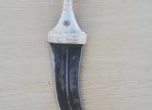 خنجر ظفاري