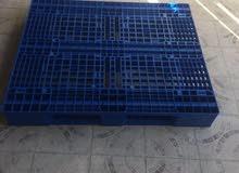 طبليات بلاستيك للبيع جديدة