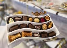 شوكولاتيه نزوى