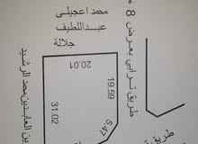 قطعة أرض / الدفع كاش أو نص بنص بدون زيادة