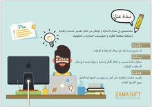 عروض خاصه ومميزه من سما الاهداء للدعايه والاعلان