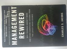 Management Rewired