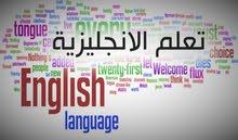 دورة لتعلم اللغة في الخارج