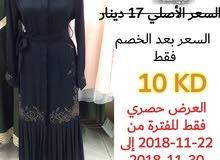 الفساتين و العبايات التركية
