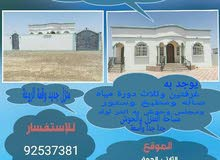Yahmadhi apartment for rent with 2 rooms