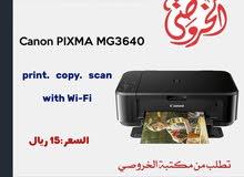 (Wifi) Canon printer MG3640s