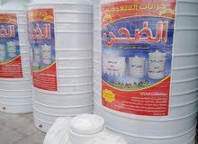 خزان مياه صنف السعودية 2متر الأصلي