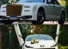 نقدم اليوم احدث السيارات الزفاف بسائق كرايسلر تعديل روز ريس و بيجو كشف