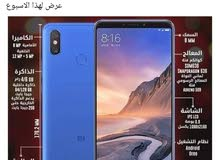 New Xiaomi  mobile for sale