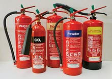 طفايات حريق واجهزة انذار واطفاء حريق