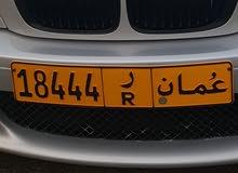 رقم مميز للبيع 18444 ر