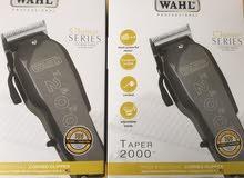 ماكينات حلاقة الأمريكية الأصلية WAHL 2000والخط الأصفر