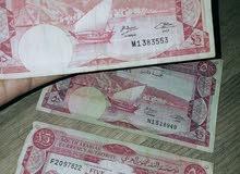 عملة نادرة بحالة جيدة ، (5 دنانير) لدولة الجنوب العربي .