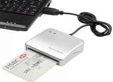 قاري البطاقة Card Reader
