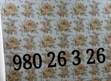 سجاد كنب وستاير وغرف نوم وباركيه خشب وبلاستيك ورق جدران واصباغ 60303210