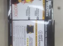 حزام هوت شيبر تنحيف الجسم وزيادة التعرق Hot shapers belt Slimming
