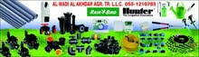 Garden materials and landscaping business for sale