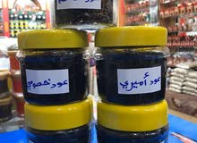 فرصه اللي حابه تتاجر فالبخور الأسعار روعه توصيل لجميع الولايات