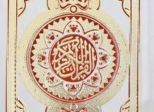 مُحفظ أزهري للقرآن الكريم بأحكام التجويد