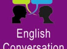 دورات اون لاين لتعلم اللغة الإنجليزية